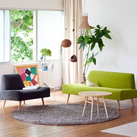 AO Sofa by IDÉE